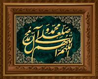 نخ و نقشه فرش و تابلو فرش مذهبی و قرآنی