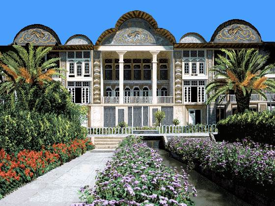 باغ ارم شیرار