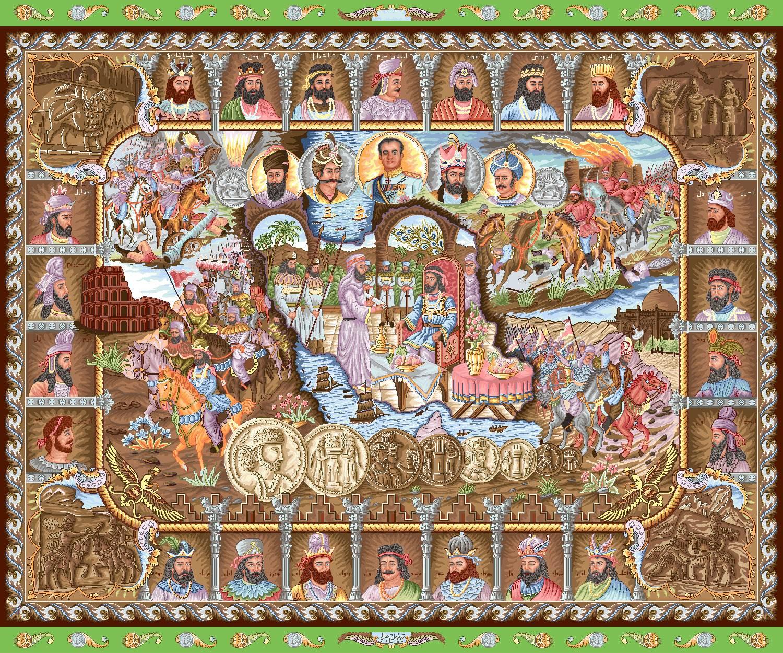 شاهان ایران زمین