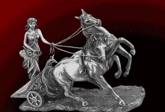 دختر رومی کالسکه سوار