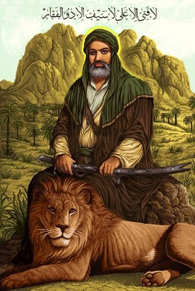 شمایل حضرت علی
