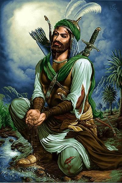 حضرت عباس نهر فرات
